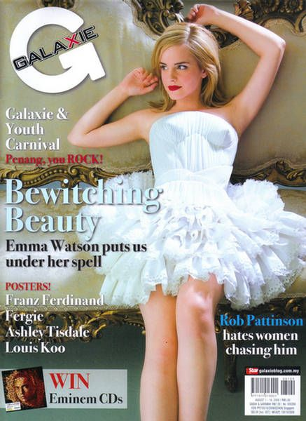 Emma Watson - Galaxie Magazine Cover (2009) August Issue