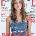 Emma Watson - Elle Magazine Cover - Japan 2015